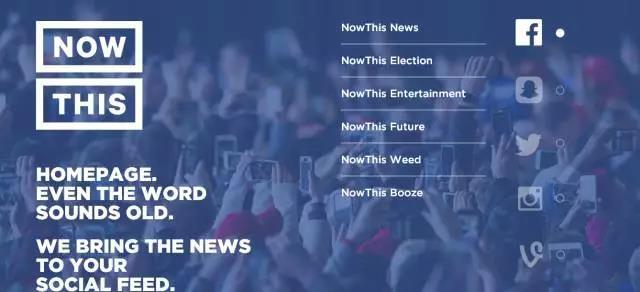 NowThis的网页并无内容,而是将读者引导到各社交媒体平台