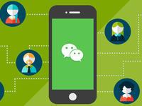 微信升级群功能:不能随便往群里拉人,要经过群主确认