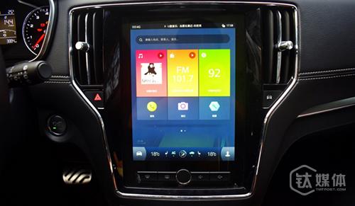 互联网汽车car on the internet,是人类进入互联网经济时代,对汽车产品的一种重新定义。