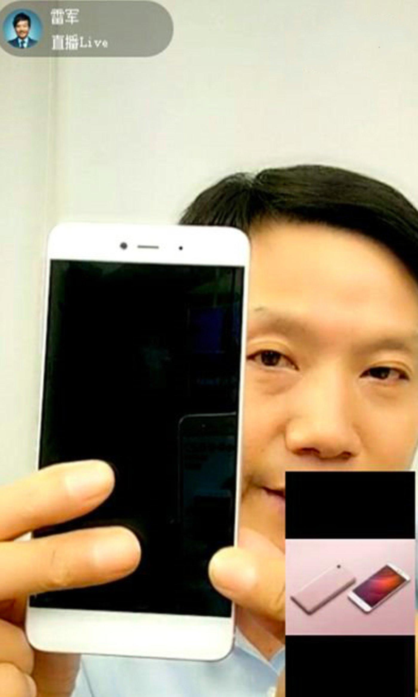 雷军在粗口5Sv粗口中爆大小:TMD,你是友商水军手机苹果怎么调声音小米图片