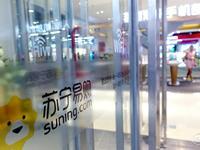 """当马云爸爸开始鼓吹零售,苏宁已经交出了一份""""互联网零售""""的答卷"""
