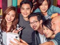 6000人参加的Airbnb Open 房东大会怎么开?|钛妹直播