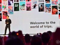 Airbnb发布旅游目的地服务Trips,开始摘掉租房平台的标签