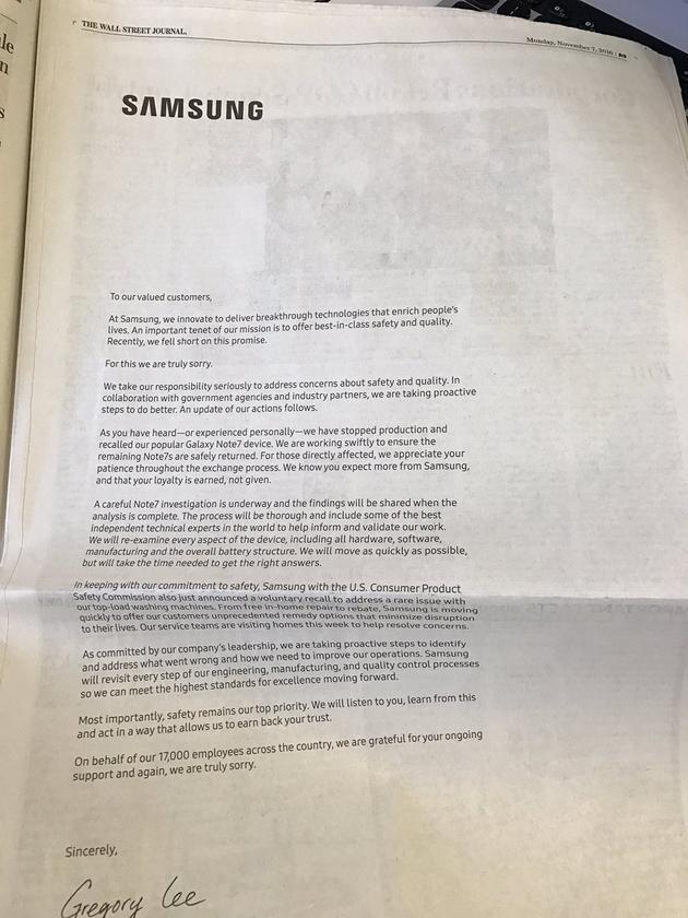刊登在《华尔街日报》上的三星道歉信