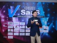 【中国好SaaS】通用型SaaS已无太大机会,找准垂直领域最重要