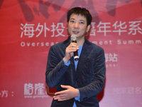 域名大王蔡文胜:未来所有东西都可以被颠覆,这是趋势和方向