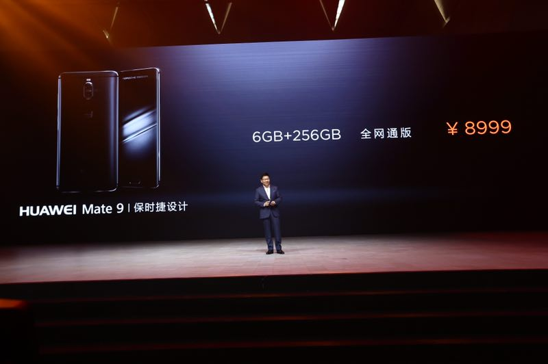 Yu Chengdong unveils Huawei Porsche Design's pricing in China