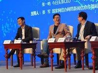雷军和杨元庆都保证说,国产手机不互黑了,要跨过苹果三星这两座大山
