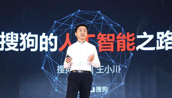 Wang Xiaochuan, CEO of Chinese search engine Sogou