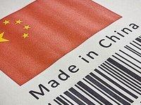 """同是""""中国造"""",为何内销的产品质量总是比出口的差一大截?"""