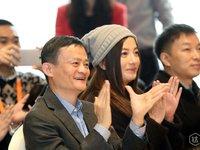 【钛晨报】赵薇遭上交所问话:收购万家文化的30亿哪来的?