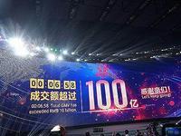 天猫商家不满中羽协抽检结果,呈公开函抗议|12月16日坏消息榜
