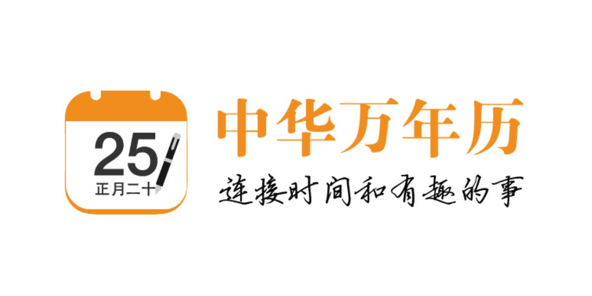 logo logo 标志 设计 矢量 矢量图 素材 图标 1200_600