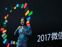 张小龙干讲了一个半小时:小程序没有微信入口,1月9日见