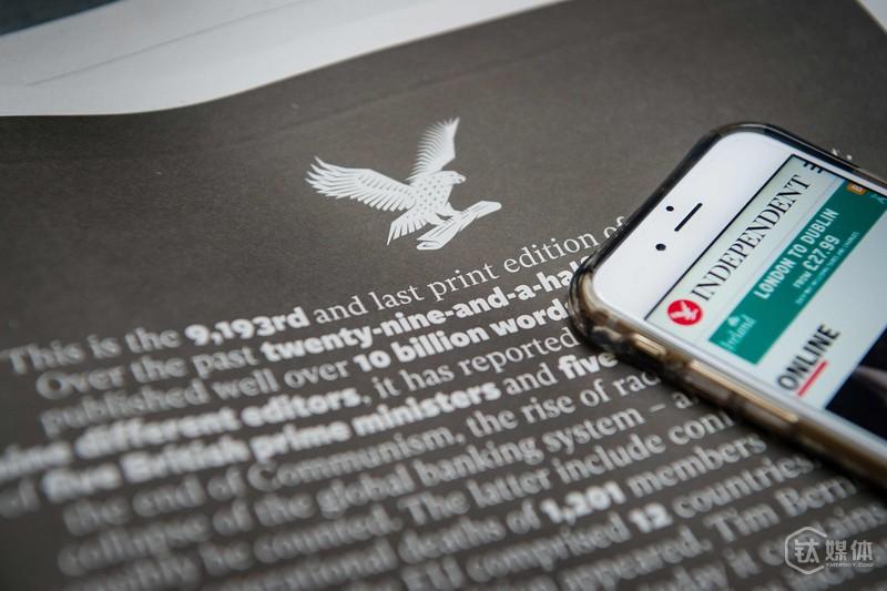 英国伦敦的《独立报》在2016年3月26日发行最后一份纸质版,此后全面转型为数字化产品。
