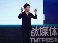 邓亚萍离开体制首次演讲,彻底把体育产业的命门讲透了