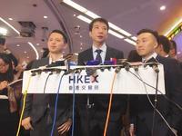 美图在香港上市了,电商会成为未来营收的主要来源