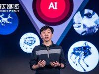 出门问问 CEO 李志飞:人工智能不是雪中送炭,而是锦上添花