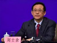 CSRC's Chairman Compared Baoneng Group To Barbarians And Warned Over Possible Breach of Criminal Law