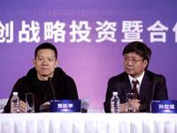 贾跃亭:融创一次性解决了乐视的资金问题,想成为千亿美金市值的公司
