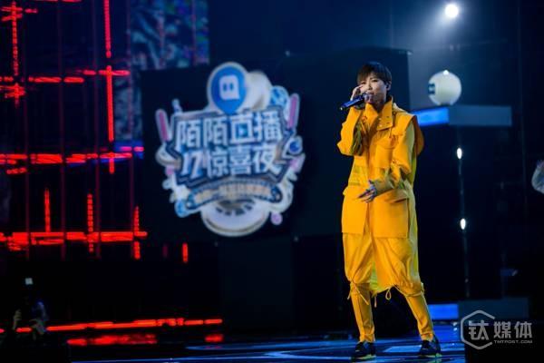 """李宇春作为嘉宾在""""陌陌直播惊喜夜""""上表演"""