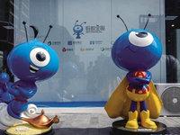 【钛晨报】蚂蚁金服8.8亿美金收购世界第二大汇款服务公司MoneyGram