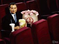 """【钛晨报】王健林继续""""全球购"""",9.3亿美元拿下了北欧最大院线集团"""