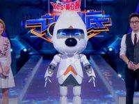搜狗问答机器人赢得人机大战,但它更像智能搜索而非人工智能