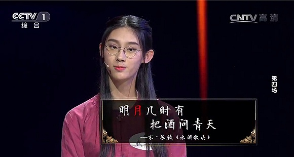 《中国诗词大会》捧红的不止是武亦姝,还有中国原创综艺-钛媒体官方网站