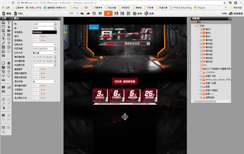 Opera推出概念版浏览器Neon,HTML5迎来全新机遇