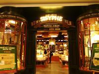 不卖情怀,不靠文创,这家书店如何在电商时代逆势扩张?