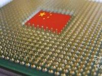 汪潮涌:国内资本市场必须支持IT互联网,中国与硅谷只有一步之遥