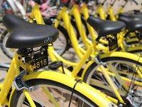 成都出台全国首个共享单车规定,人为破坏可能要被抓|钛快讯