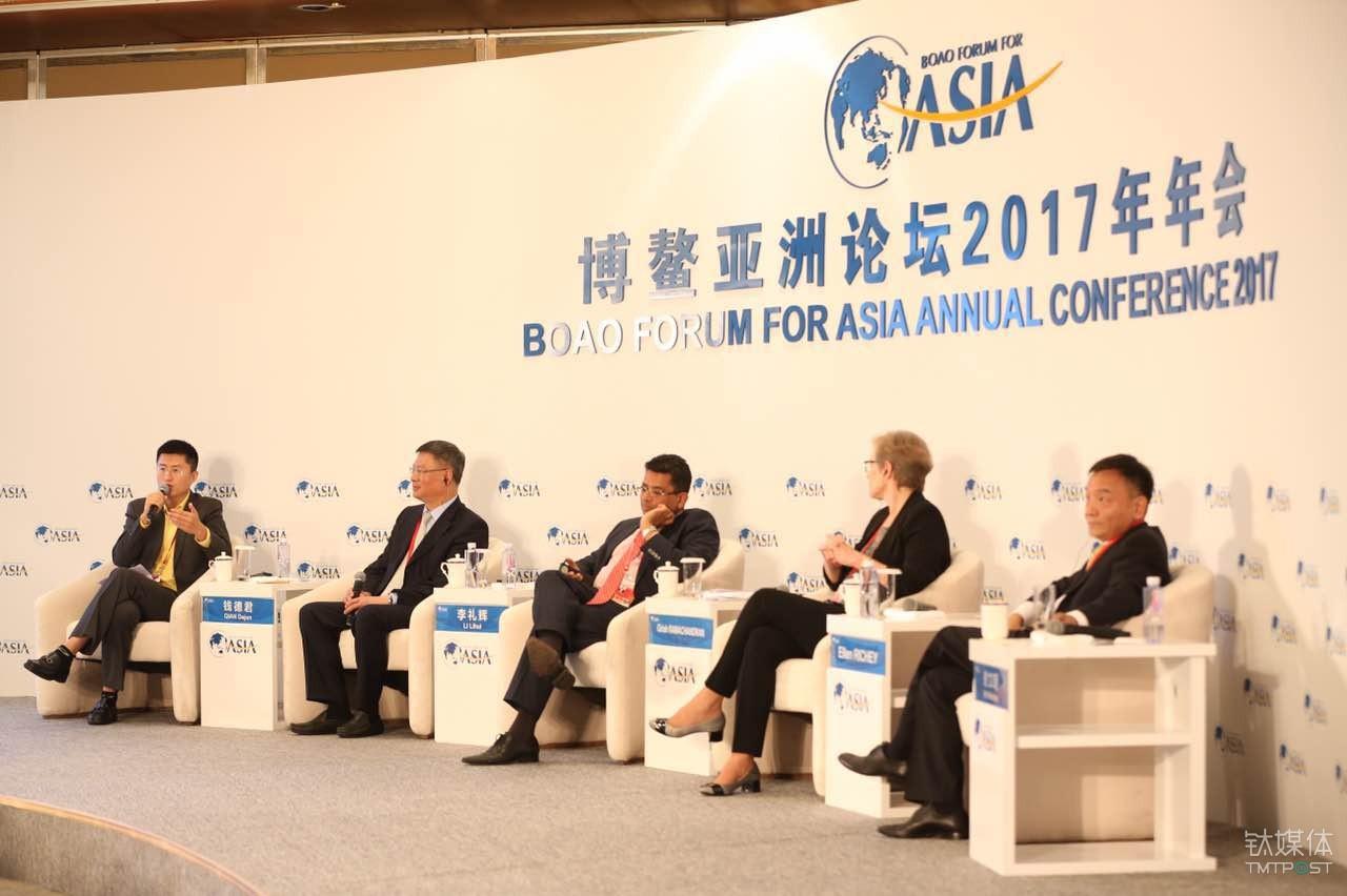 博鳌亚洲论坛的数字货币及区块链分会场,业内人士讨论区块链的现状和未来