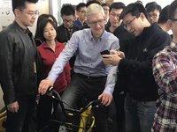 除了准备新建研发中心,库克这次来华还造访了创业公司ofo和Keep