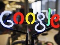 【钛晨报】谷歌在欧洲又遭到投诉,因其涉嫌违反反垄断法