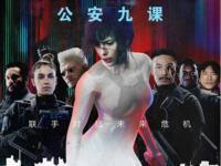 好莱坞的中国新伙伴,在线票务终于找到一笔划算买卖