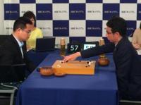 """夺得世界围棋AI冠军后,腾讯""""绝艺""""在大赛中又战胜了人类棋手"""