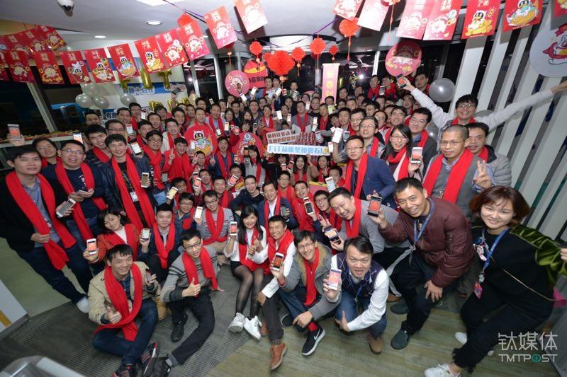 2017年除夕夜,保障春节红包的FIT团队。