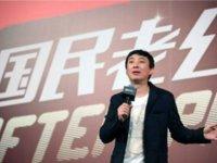 王思聪6千万投资网络大电影,万达在影视剧领域的布局明显加快