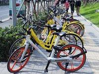 北京西城出新政策,要求10条大街禁停共享单车|钛快讯