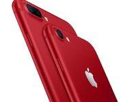 苹果连发新品:红色版 iPhone 7 / Plus,iPhone SE 和9.7英寸 iPad|钛快讯