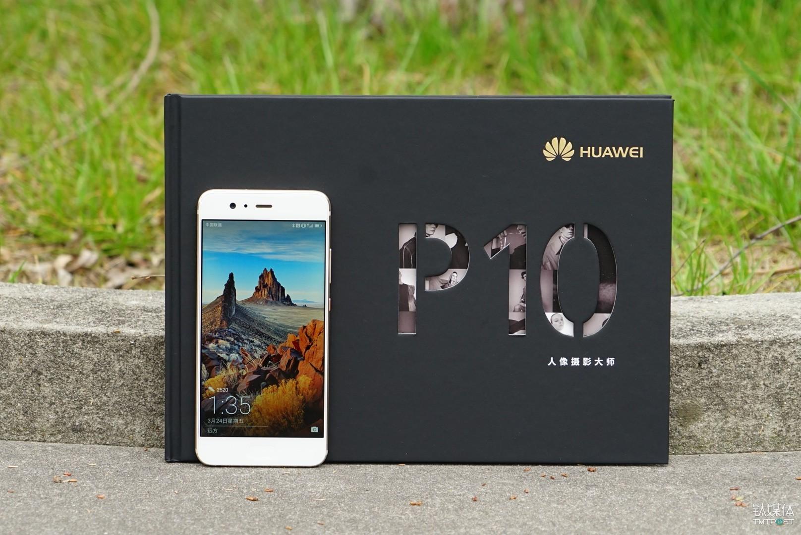 Huawei P10 Package