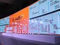 AWS在中国青岛启动联合创新中心,10亿升级投资大企业市场