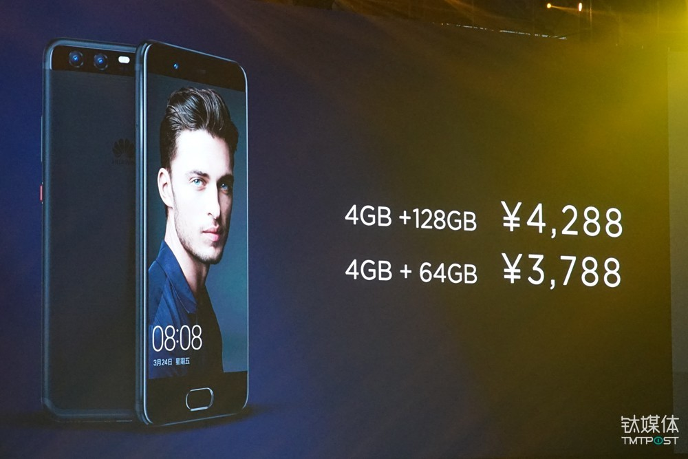 Specs and price of HUAWEI P10