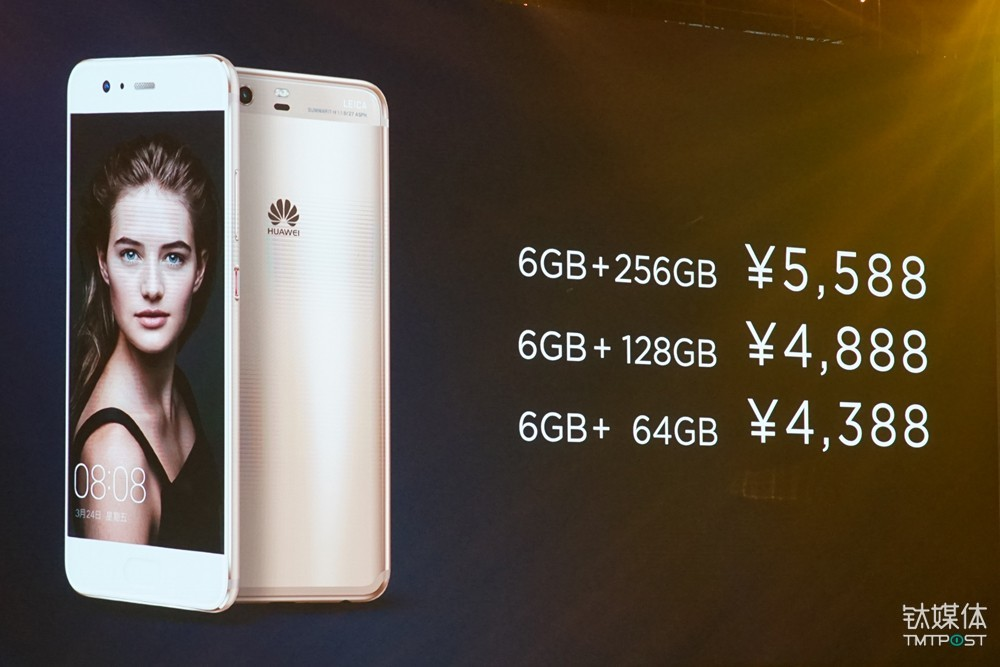 Specs and price of HUAWEI P10 Plus