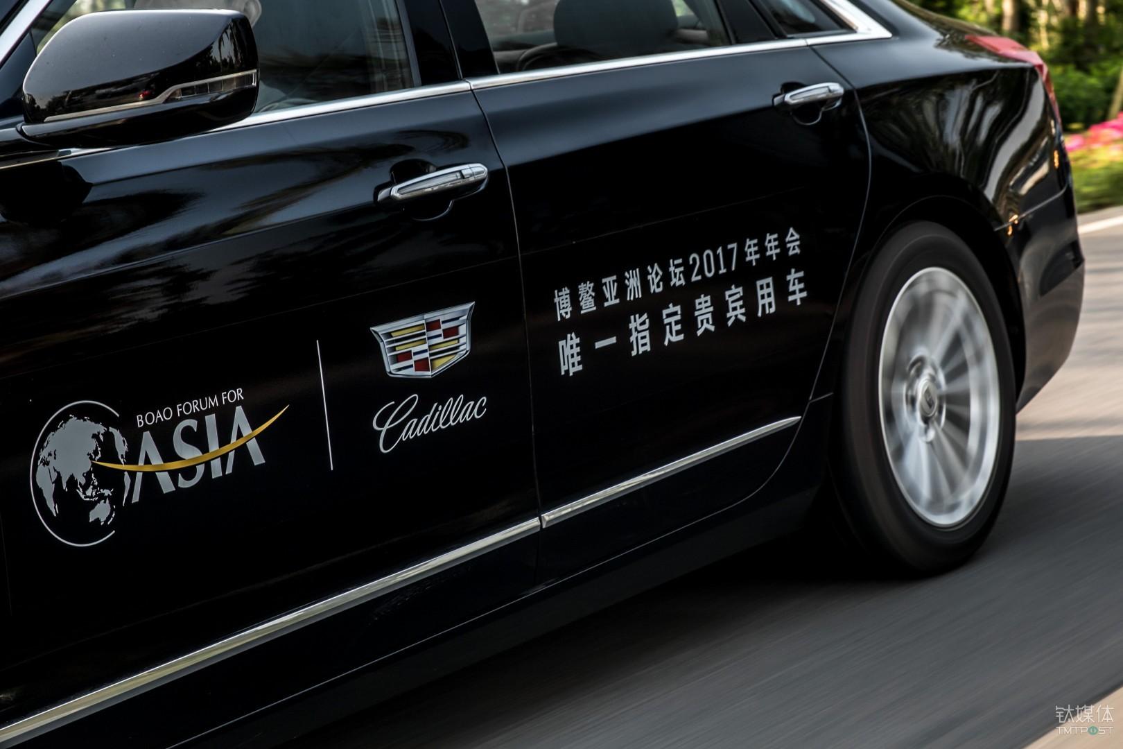凯迪拉克 CT6是2017博鳌论坛的贵宾指定座驾