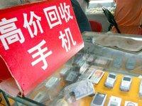 【钛坦白】转转相昌峰:二手市场3C产品交易中的那些坑