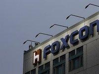 【钛晨报】投资89亿美元,富士康广州面板制造厂将在本月动工