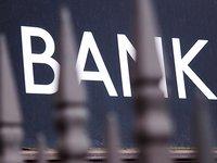 看了洋务运动的历史教训,我对直销银行不再乐观